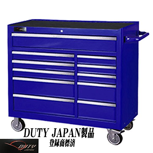 Duty Japan ワイドローラーキャビネット (ブルー)