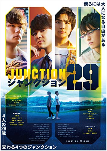 プライムビデオ新作ラインアップ・2019年6月【邦画】(6/26更新)