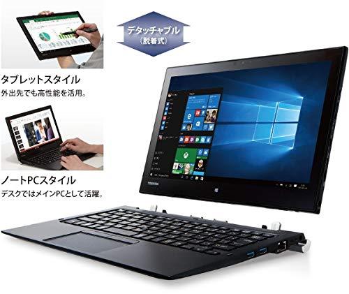 東芝 2IN1 dynabook タブレット R82/Y Core M 5Y31 0.9Ghz 4G SSD128G 12.5インチ