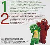 ポンキッキーズ30周年記念アルバム ガチャピン&ムックが選ぶポンキッキーズ・ベスト30