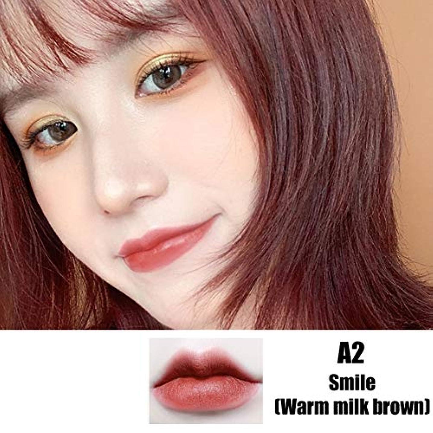白内障掃除中でFlightbird女性の口紅豪華な化粧リップグロスクリスタルミストモイスチャライジングプロリップグレーズ化粧品ギフト