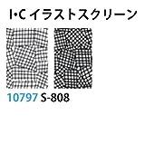 I・CイラストスクリーンS-808【絵画・画材 マンガ・アニメーション】BB10797