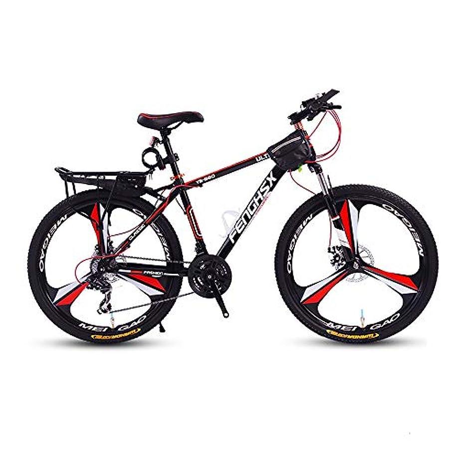 無視する文房具ひどいLRHD マウンテンバイク、24/26インチの男性と女性MTB自転車、高炭素鋼のハードテイルアーバントラックバイク、学生が調節可能な座席を減衰デュアルディスクブレーキをシフト、21スピード、赤3本のナイフ