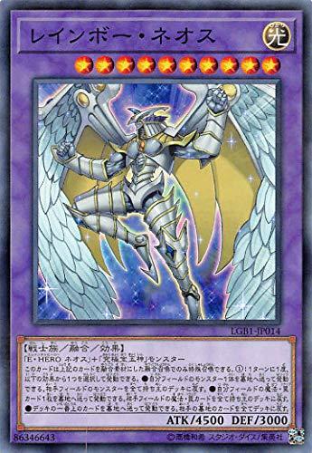 遊戯王 LGB1-JP014 レインボー・ネオス (日本語版 ノーマルパラレル) LEGENDARY GOLD BOX