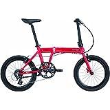 DAHON(ダホン) Horize 20インチ 8speed 折りたたみ自転車 2017年モデル