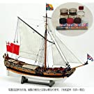 ウッディジョー/木製帆船模型 1/64チャールズヨット+塗料セット