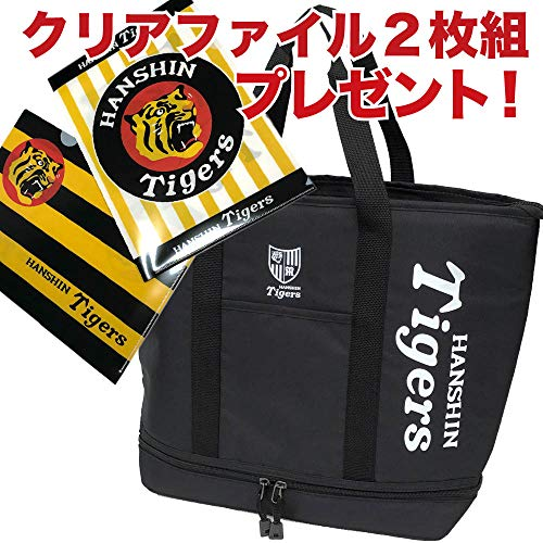 阪神タイガース グッズ ゴルフ&応援トートバッグ (白ロゴ)