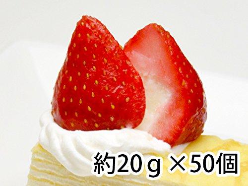 春摘み苺アイス(20g×50粒)1000g
