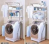 とっても丈夫!! 極太ステンレス ランドリーラック 《棚3段》  棚板を外してお手持ちの洗濯カゴを乗せても使えます。