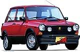 フジミ模型 1/24 リアルスポーツカーシリーズNo.10 アウトビアンキ A112 アバルト