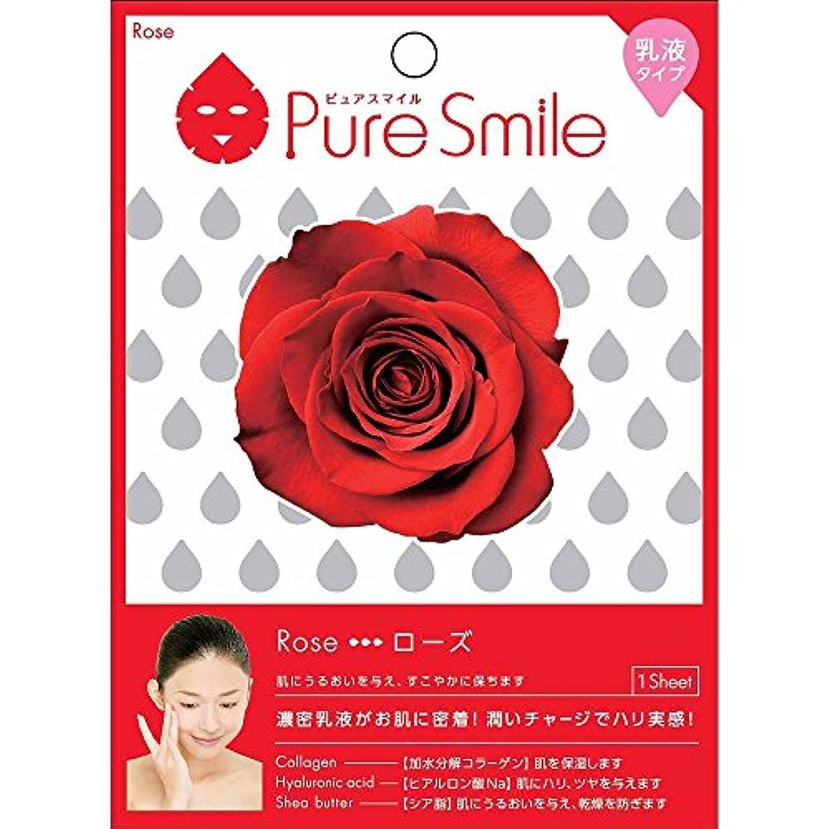 振る汚染原稿Pure Smile(ピュアスマイル) 乳液エッセンスマスク 1 枚 ローズ