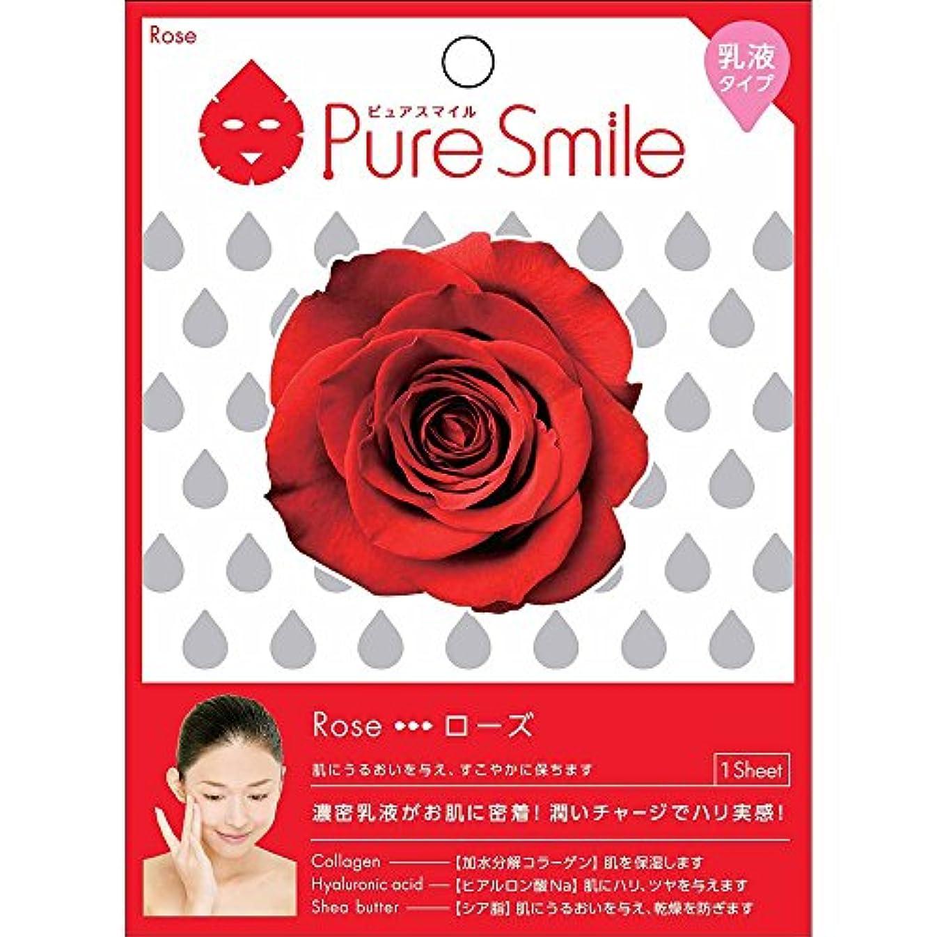 薬を飲むギネス成り立つPure Smile(ピュアスマイル) 乳液エッセンスマスク 1 枚 ローズ