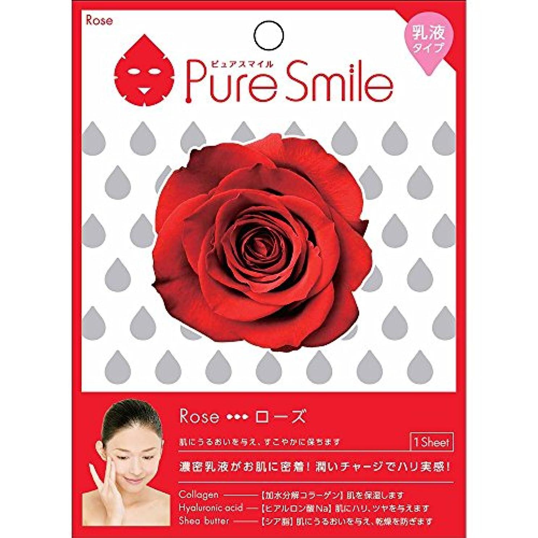 家主アレルギー性ティームPure Smile(ピュアスマイル) 乳液エッセンスマスク 1 枚 ローズ