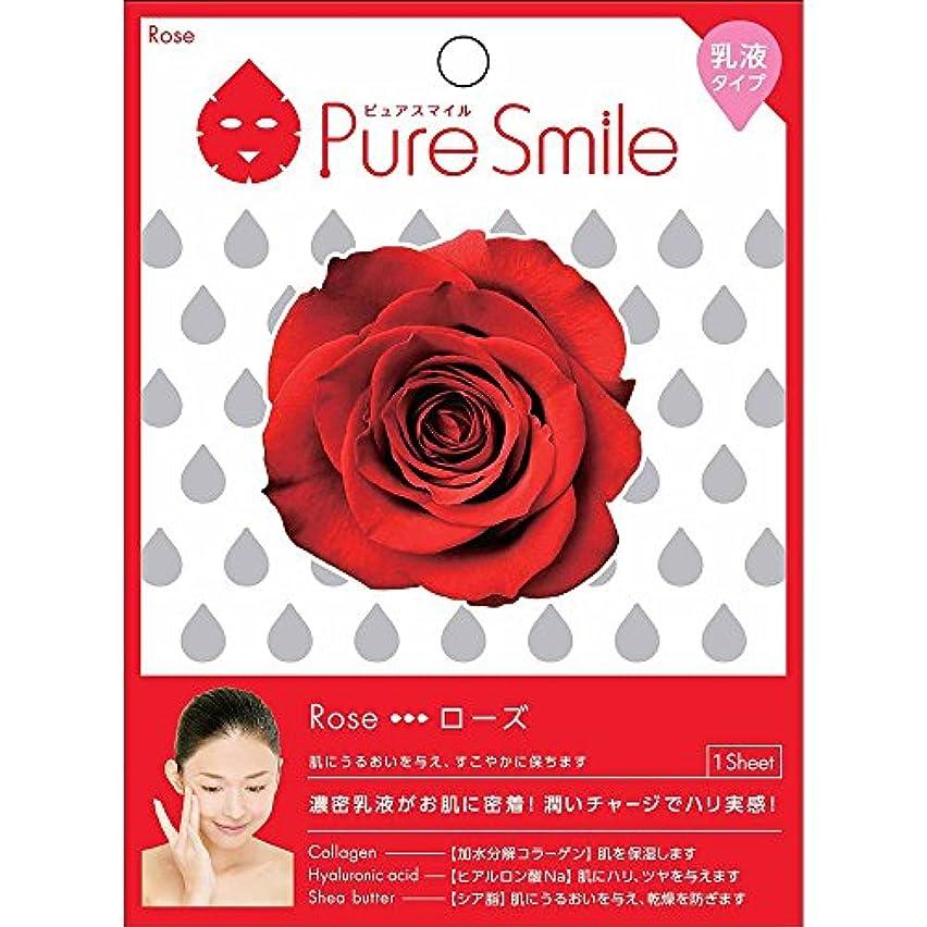 一次操縦する拡張Pure Smile(ピュアスマイル) 乳液エッセンスマスク 1 枚 ローズ