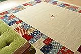 ギャベ ラグ ギャッベ 19451 ウィルトン織 ラグ 絨毯 2畳 133x190cm