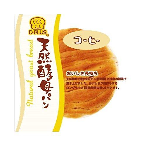 デイプラス 天然酵母パンコーヒー 1個×12個