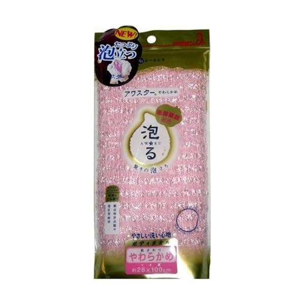 ルーネシモアワスター やわらかめ ピンクの商品画像