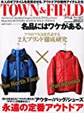 Patagonia アウトドア TOWN & FIELD—The North Face×Patagonia永 (BEST SUPER GOODS SERIES 32)