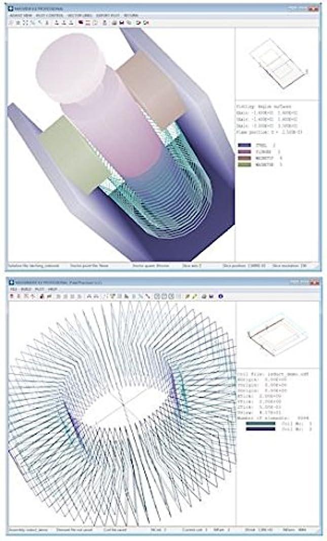 非難するはっきりしない決して[有限要素法電磁界解析ソフト] 高機能磁場設計セット Basic for Windows