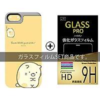Galaxy S9 PLUS ( SC-03K , SCV39) ケース + 液晶保護フィルム 【 Type5 】 Galaxy S9 Plus / galaxys9プラス / ギャラクシー / ギャラクシーs9 + / galaxys9+ / ギャラクシーs9プラス / s9プラス / ギャラクシー+ / ギャラクシーs9+ / SC-03K / sc03k / SCV39 / Docomo / ドコモ / au / サムスン / Samsung / スマートフォンケース / スマホカバー / スマホケース / すみっコ / すみっコぐらし / キャラクター / すみっこ / カード収納 / カードフォルダー