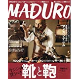MADURO(マデュロ) 2017年 05 月号 [雑誌]