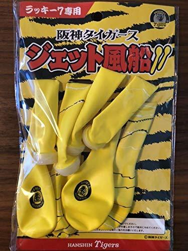 阪神タイガース ジェット風船