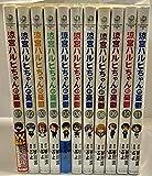 涼宮ハルヒちゃんの憂鬱 コミック 1-11巻セット