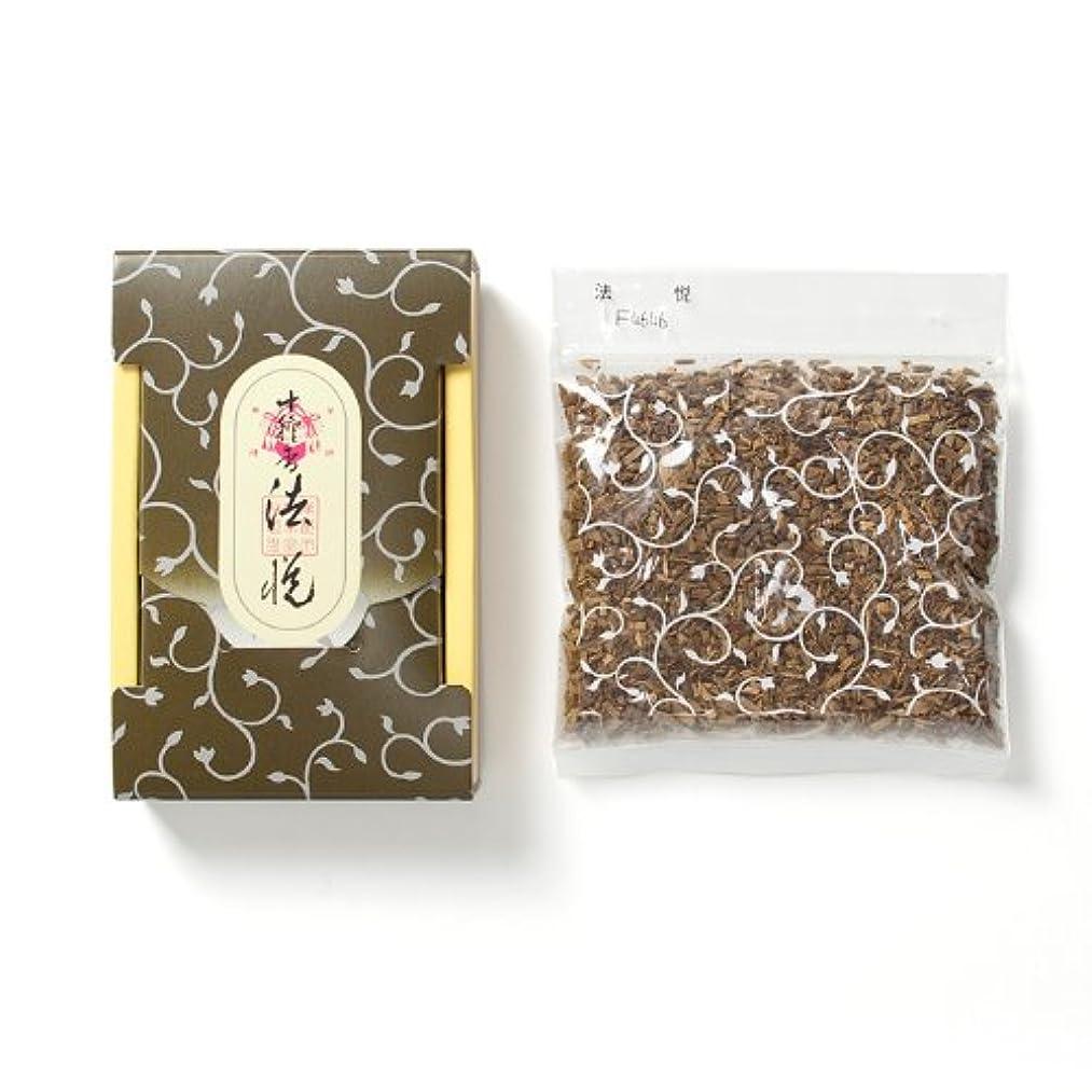 忘れられない歩道ブリーク松栄堂のお焼香 十種香 法悦 25g詰 小箱入 #411041