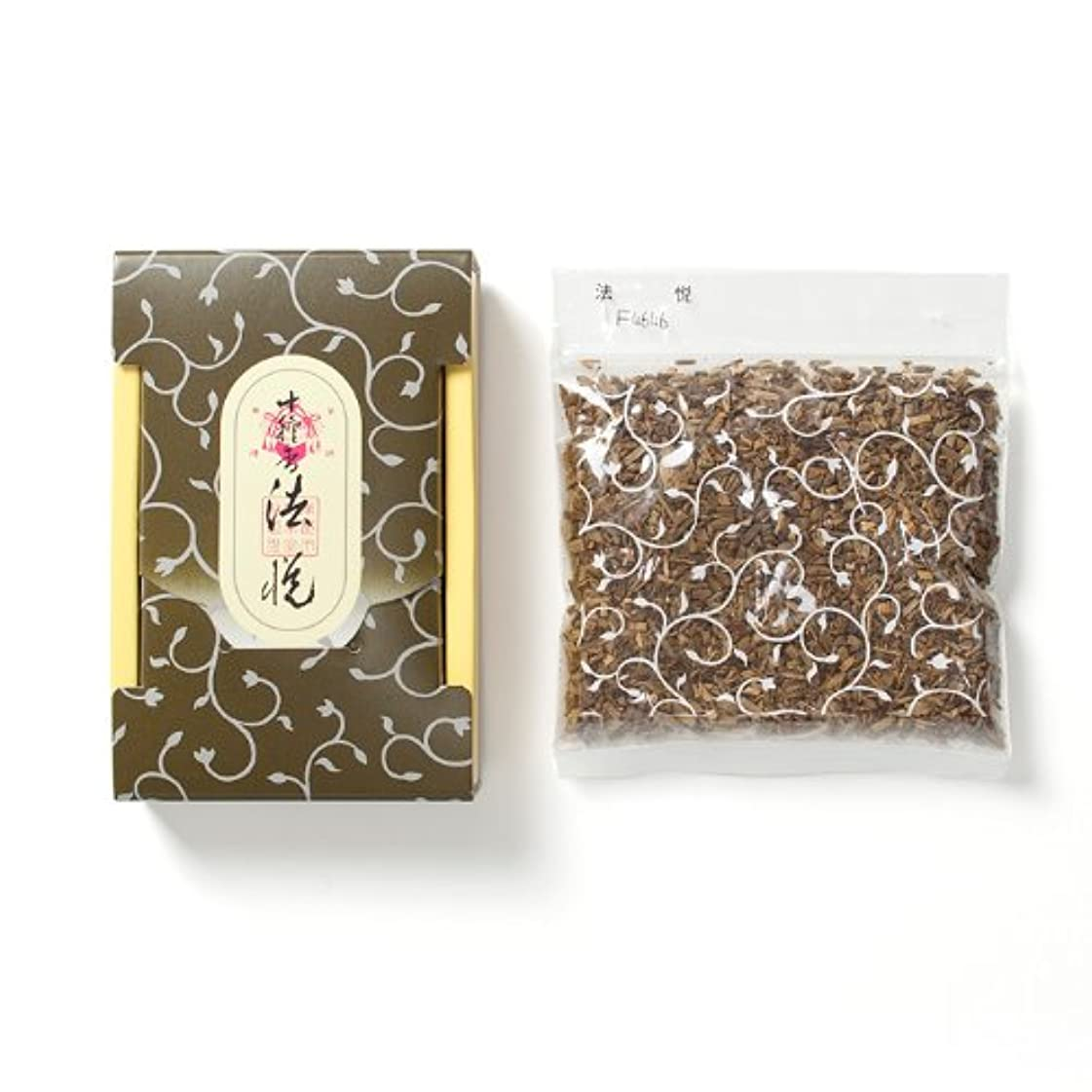 リベラルプロフィール病者松栄堂のお焼香 十種香 法悦 25g詰 小箱入 #411041