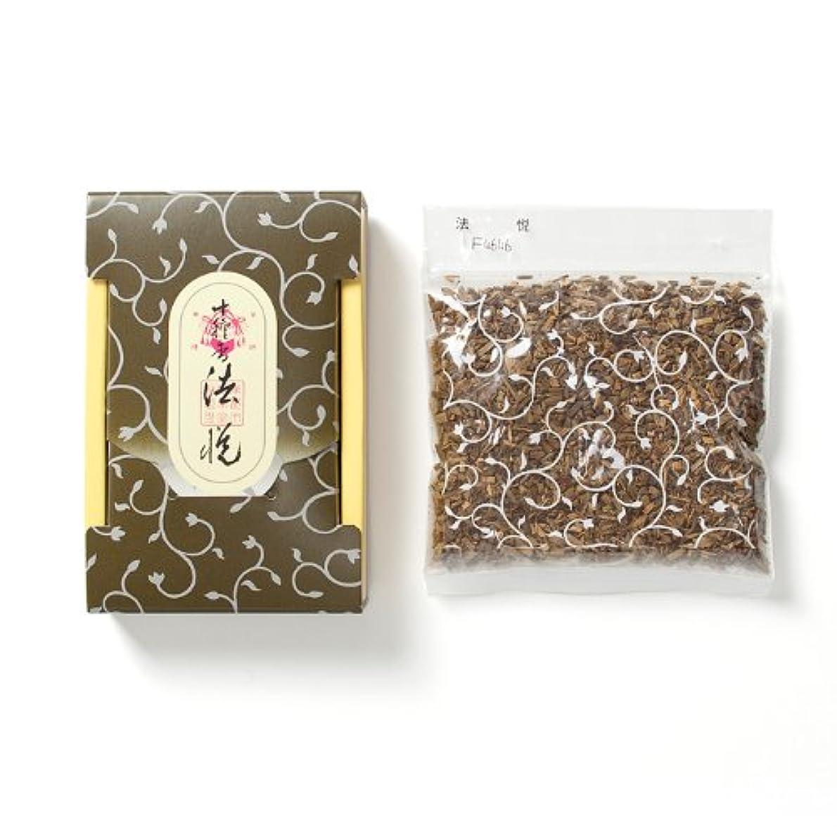 誇りに思う味付けチャペル松栄堂のお焼香 十種香 法悦 25g詰 小箱入 #411041