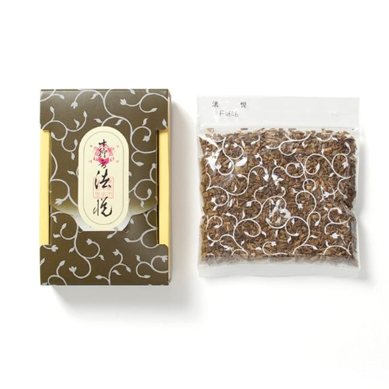 ポルティコ日没命令松栄堂のお焼香 十種香 法悦 25g詰 小箱入 #411041