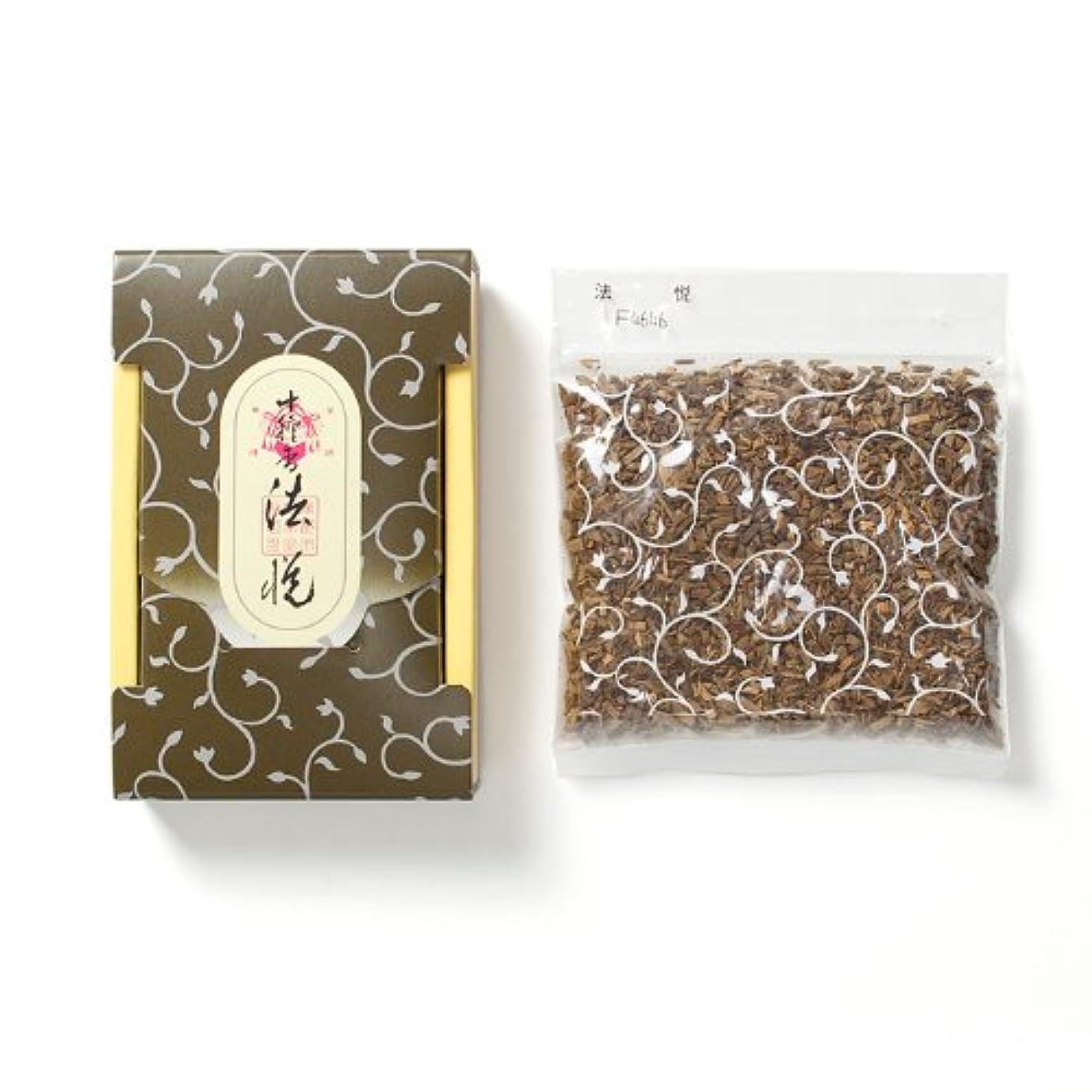 空中合わせて作者松栄堂のお焼香 十種香 法悦 25g詰 小箱入 #411041