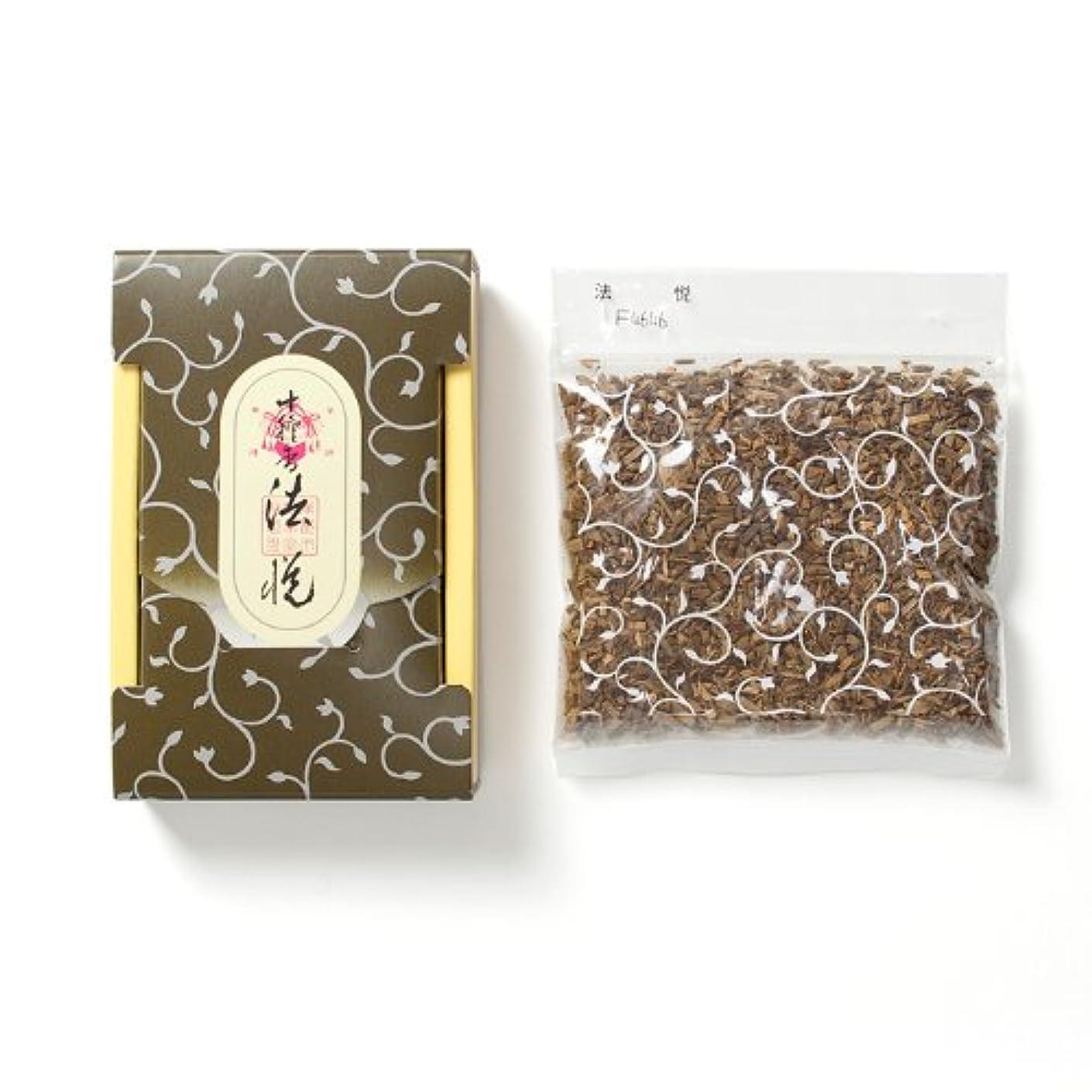 病なラベルはげ松栄堂のお焼香 十種香 法悦 25g詰 小箱入 #411041