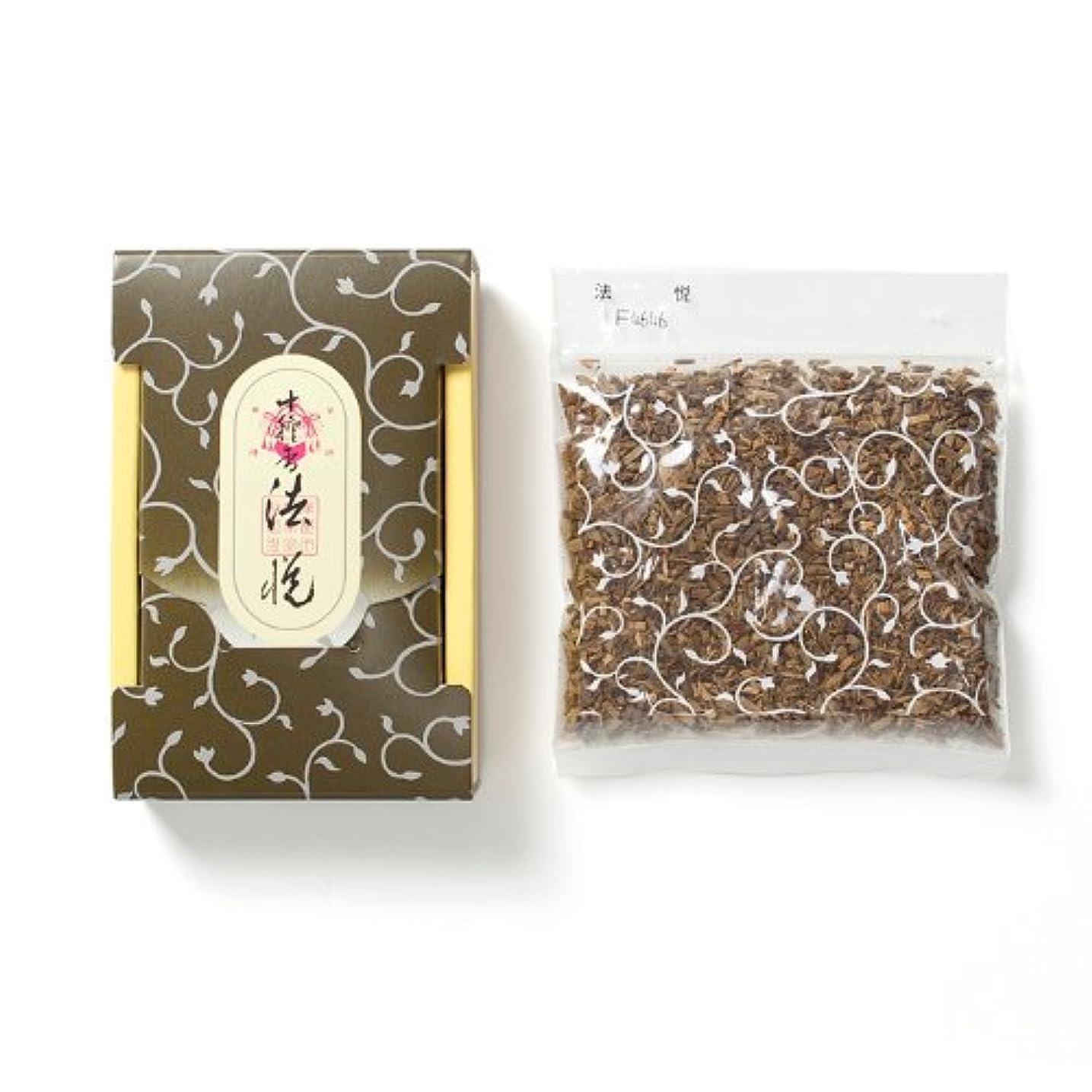混合したバラ色別に松栄堂のお焼香 十種香 法悦 25g詰 小箱入 #411041