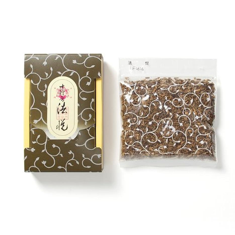 嘆願中央指令松栄堂のお焼香 十種香 法悦 25g詰 小箱入 #411041