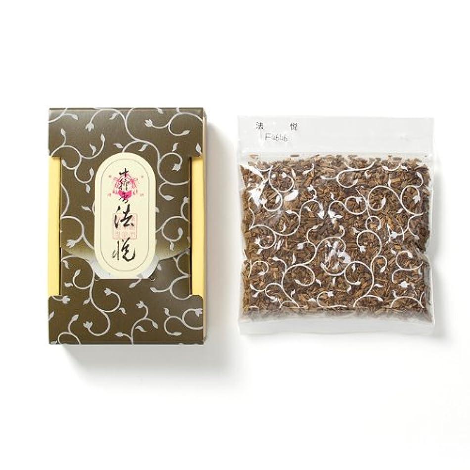 鎖全滅させる有害松栄堂のお焼香 十種香 法悦 25g詰 小箱入 #411041