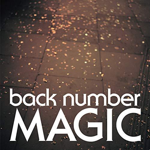 back number【tender】歌詞を徹底解釈!夢と現実…大人の選択をした彼女への想いが切ないの画像