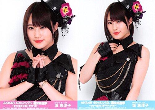 城恵理子(NMB48)が一度卒業・復帰した理由とは?!「下手を打つ」でセンターに返り咲き完全復活!?の画像