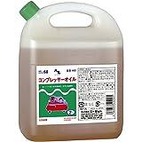 AZ(エーゼット) コンプレッサーオイル 2L [ISO VG68] (作動油・油圧作動油・機械油・ハイドロリックオイル・油圧オイル) 402