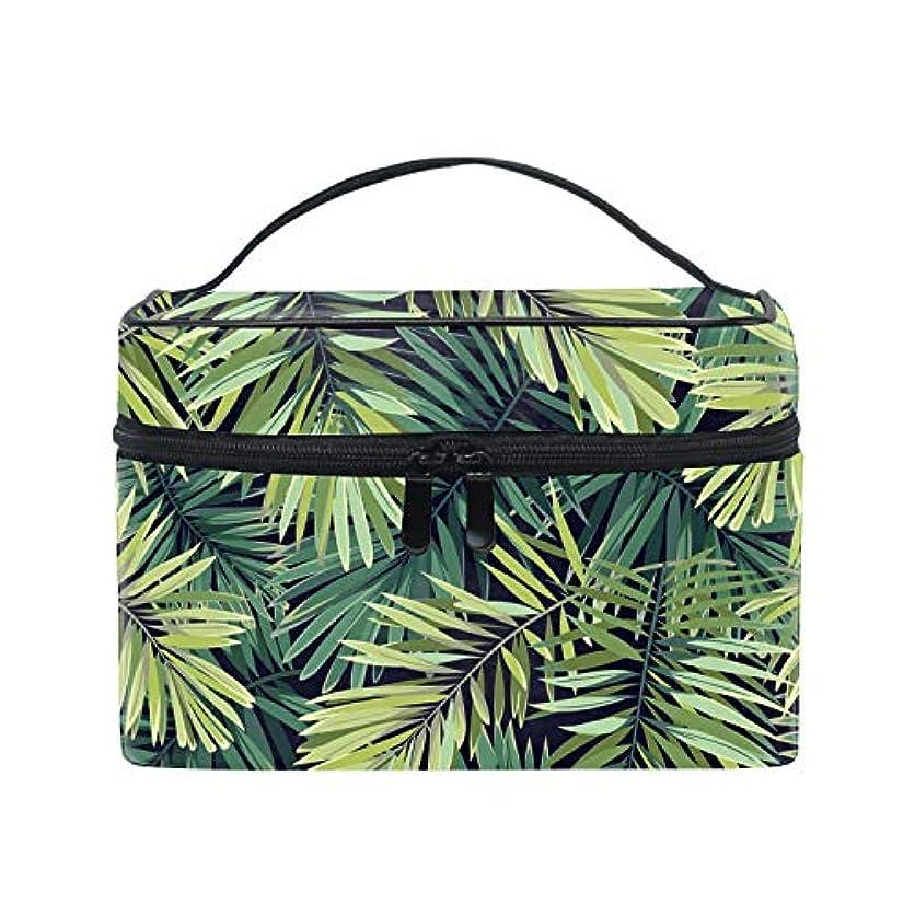 減少秘書寄付レディース熱帯の葉 小物入れケース 化粧ポーチ 小物用収納ポーチ 化粧品収納袋