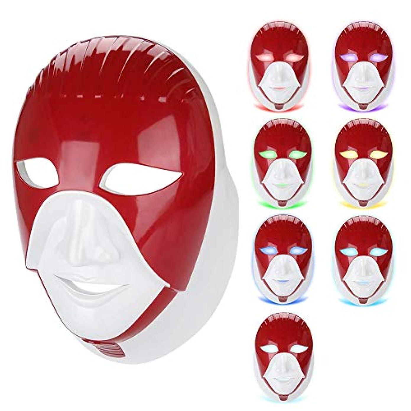 一時停止持っているキュービックフォトンセラピーフェイシャルネックマスクアンチリンクルスキンリジュビネーション7色美容機器美容マスク(アルミボックス)