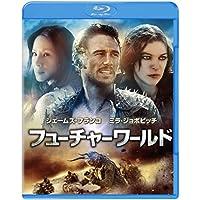 フューチャーワールド ブルーレイ&DVDセット