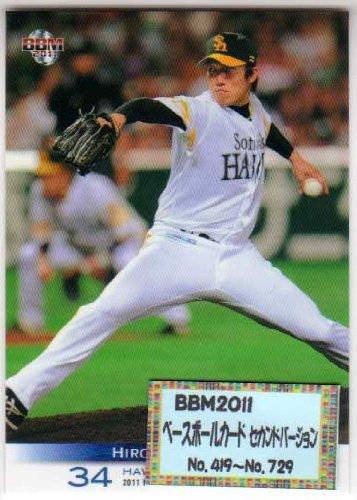BBM2011 ベースボールカード セカンドバージョン レギュラーカードコンプリートセット