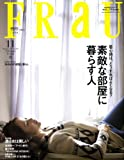 FRaU (フラウ) 2008年 11月号 [雑誌]