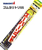ヤマシタ(YAMASHITA) ゴムヨリトリSS 2mm 50cm 566-123