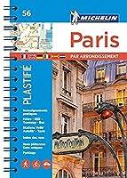 Paris par arrondissements [ Paris by district ] travel guide (French Edition) [並行輸入品]