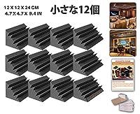 エースパンチ 新しい 12ピースセット ブラック 120 x 120 x 240 mm ベーストラップ 東京防音 ポリウレタン 吸音材 アコースティックフォーム AP1133