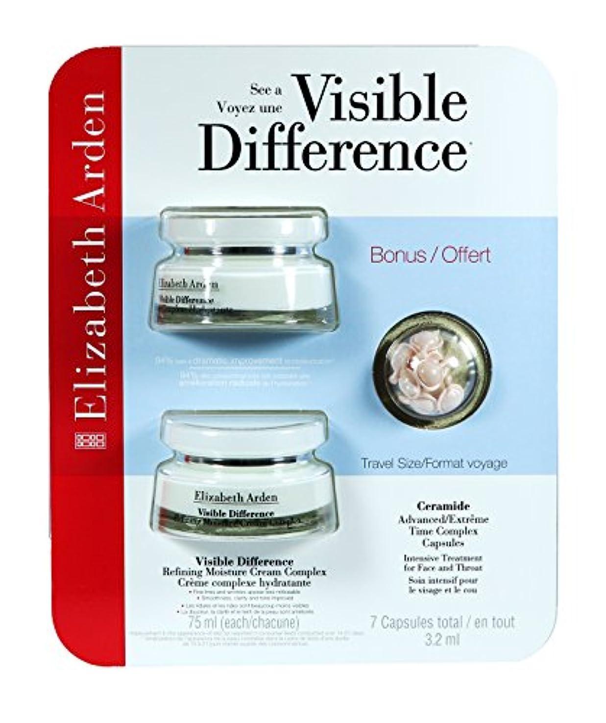 呪われた分離移行Elizabeth Arden Visible Difference Refining Moisture Cream Complex Double Value Pack (2 x 2.5oz) With BONUS Travel...