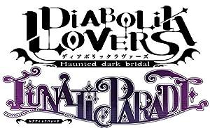 DIABOLIK LOVERS LUNATIC PARADE - PS Vita