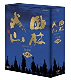 NHK大河ドラマ 風林火山 完全版 第弐集 [DVD] 画像